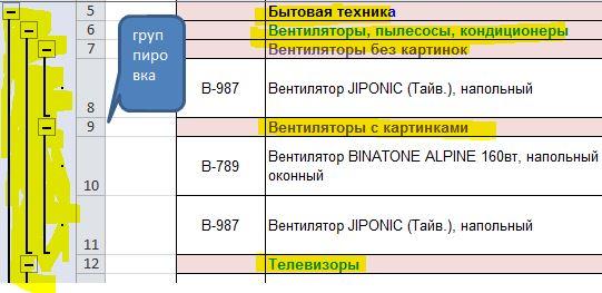 reshebnik-po-matematike-4-klass-shkola-rossii-1-chast-uchebnik